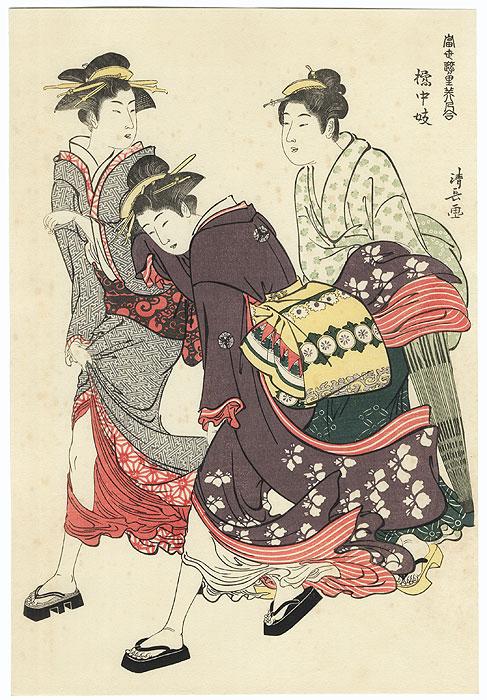 Fuji Arts Japanese Prints.