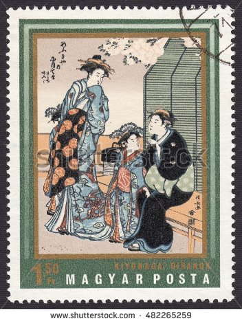 """the_japanese_engraving"""" Stock Photos, Royalty."""