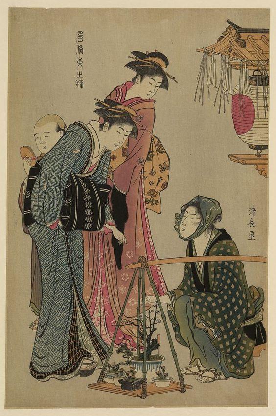Torii Kiyonaga. Women Watching Bonsai Trees.