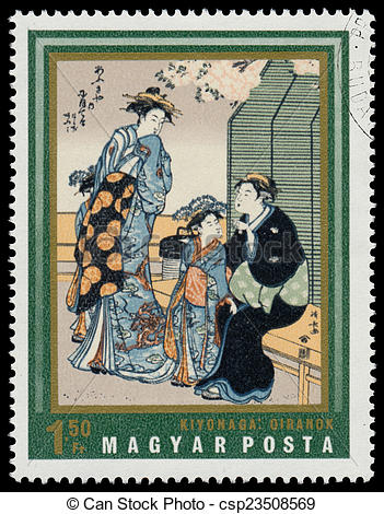 Stock Illustration of Stamp printed in Hungary shows Courtesans.