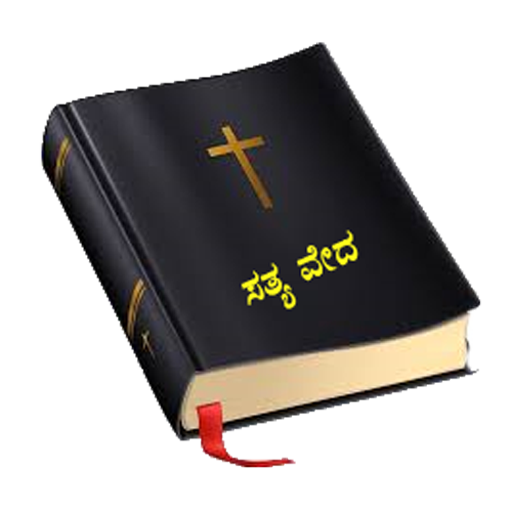 Scofield Reference Bible Holy Bible: New King James Version.