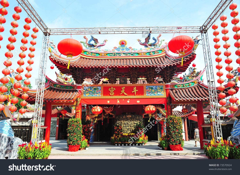 Dou Tian Gong Taoist Temple Of Singapore Arkivbilde 73570924.