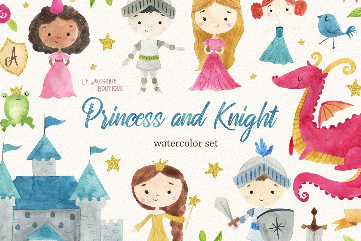 Princess & Knight Watercolor Clipart.