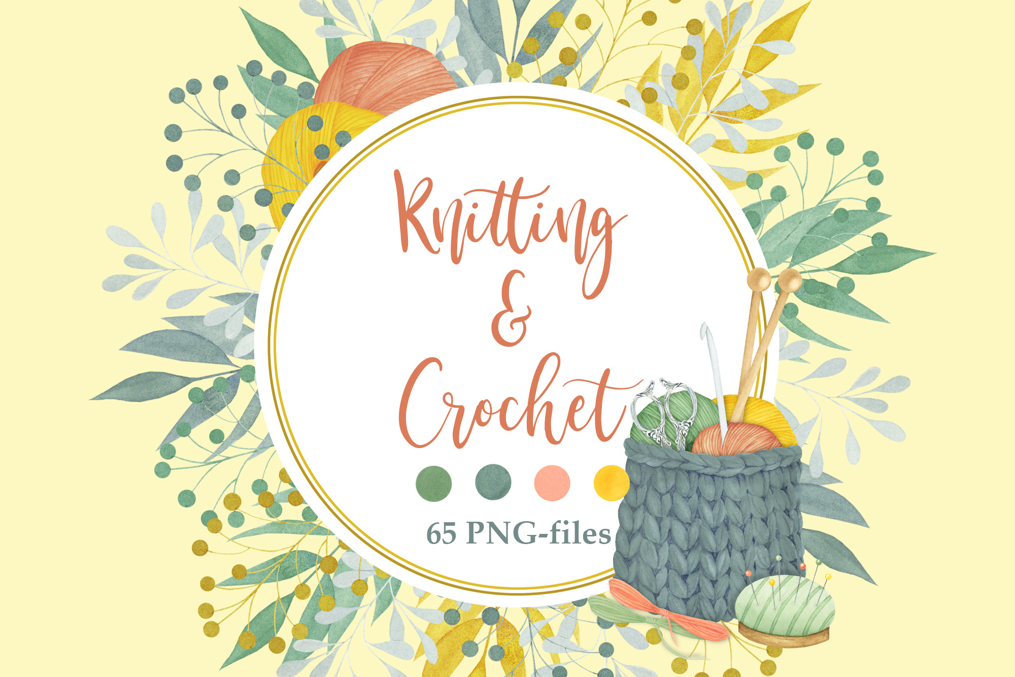 Watercolor Knitting and Crochet Clipart.
