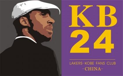 Kobe Clipart.