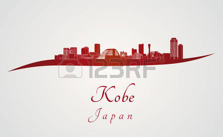 270 Kobe Cliparts, Stock Vector And Royalty Free Kobe Illustrations.