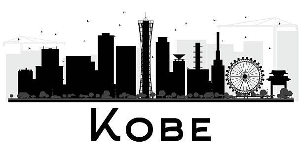 Kobe Japan Clip Art, Vector Images & Illustrations.