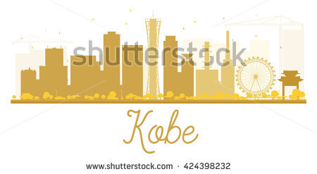 Kobe Japan Stock Vectors, Images & Vector Art.
