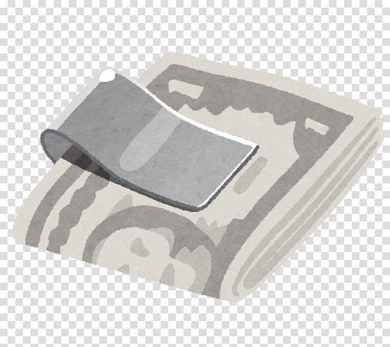 Money clip いらすとや 転職 Tax, Kobo Glo transparent.