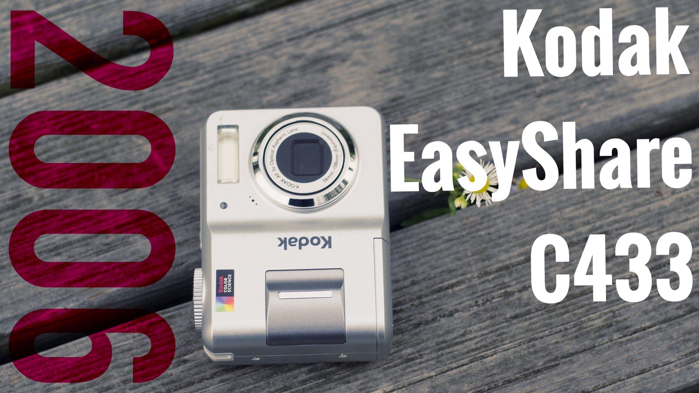 デジカメレビュー】Kodak EasyShare C433.
