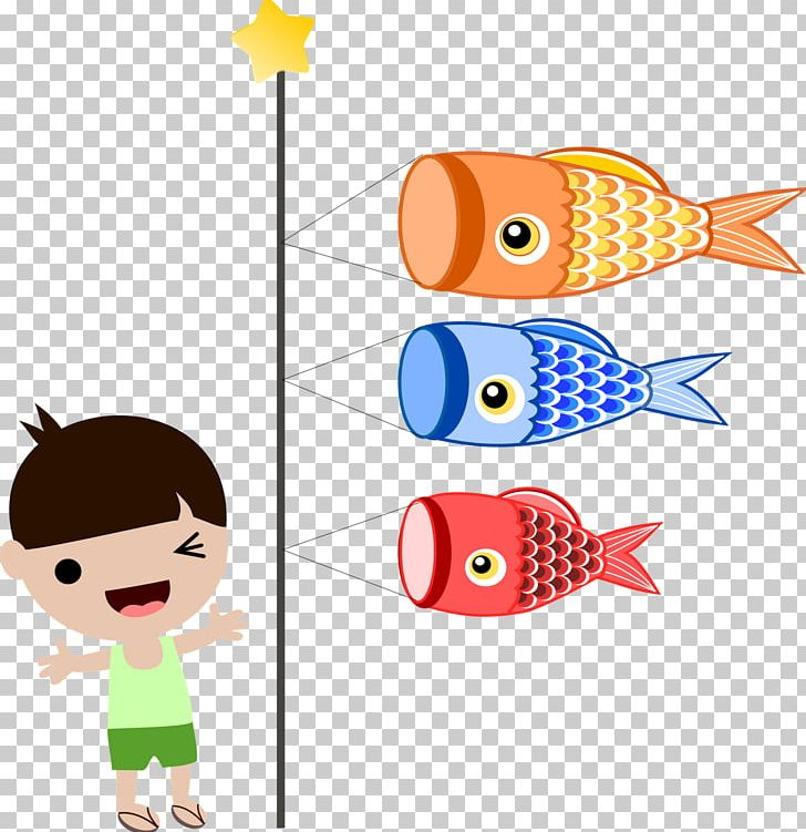 Children\'s Day Japan Koinobori PNG, Clipart, Area, Artwork.