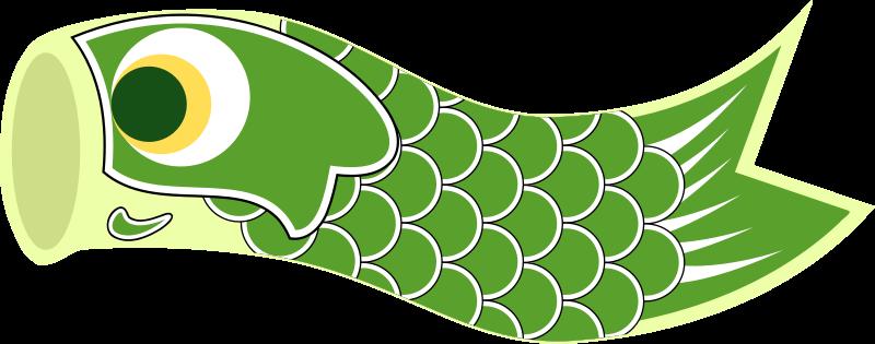 Free Clipart: Koinobori Green.