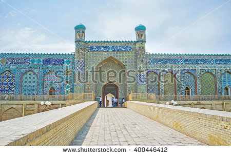 Islam Khan Stock Photos, Royalty.
