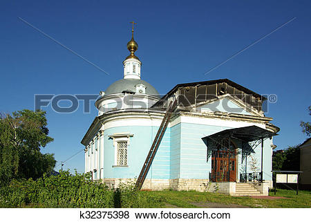 Pictures of KOLOMNA, RUSSIA.