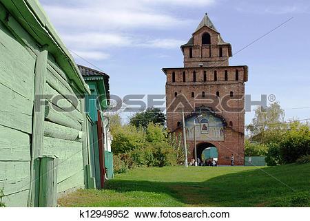 Stock Photo of Pyatnitsky gates in Kolomna Kremlin, Russia.