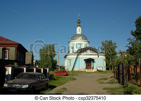 Stock Photography of KOLOMNA, RUSSIA.