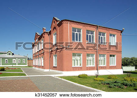 Picture of School in the town of Kolomna k31452057.