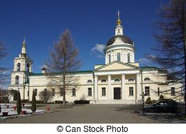 Stock Photography of KOLOMNA, RUSSA.
