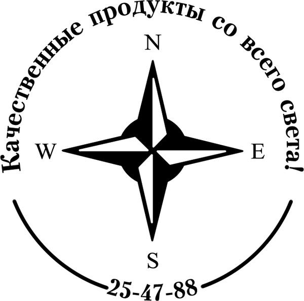 Kompas 1 Free vector in Encapsulated PostScript eps ( .eps ) vector.