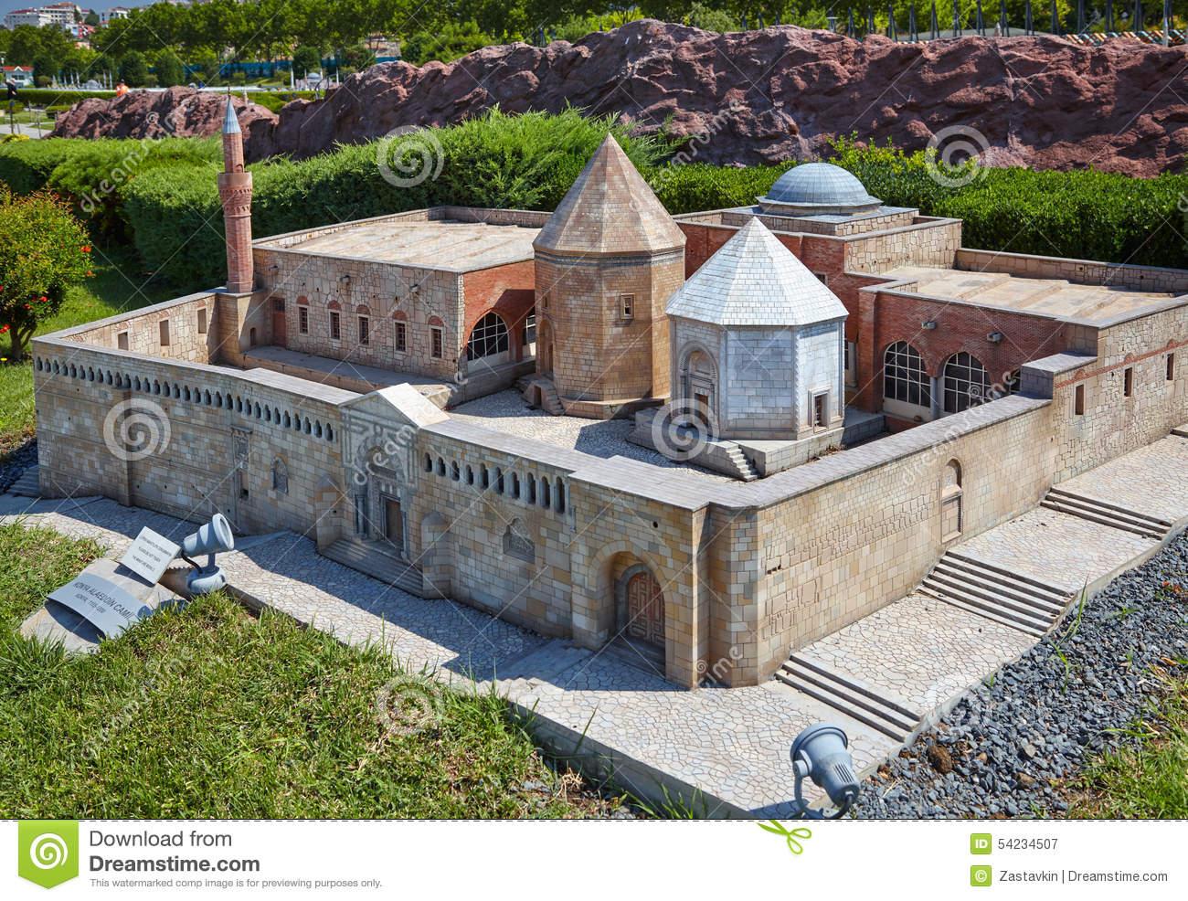 Miniaturk, Istanbul. A Scale Copy Of Alaeddin Mosque In Konya.