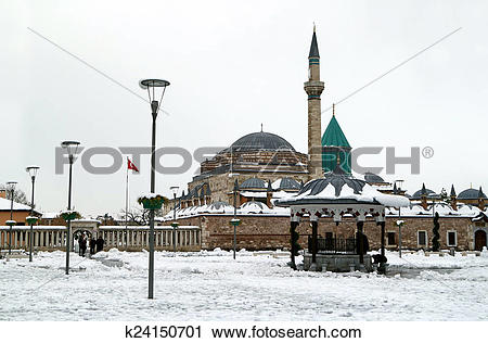 Stock Photography of Mevlana.