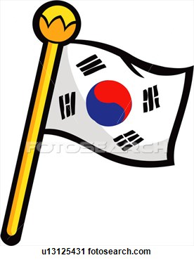 Korean flag clipart.
