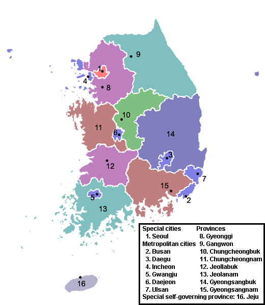 File:Provinces of South Korea (numbered map).png.