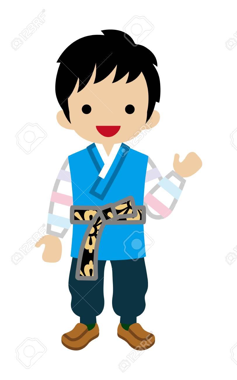 Korean Toddler Boy Wearing Traditional clothing ,Front view.