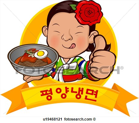 Korean Food Clipart.