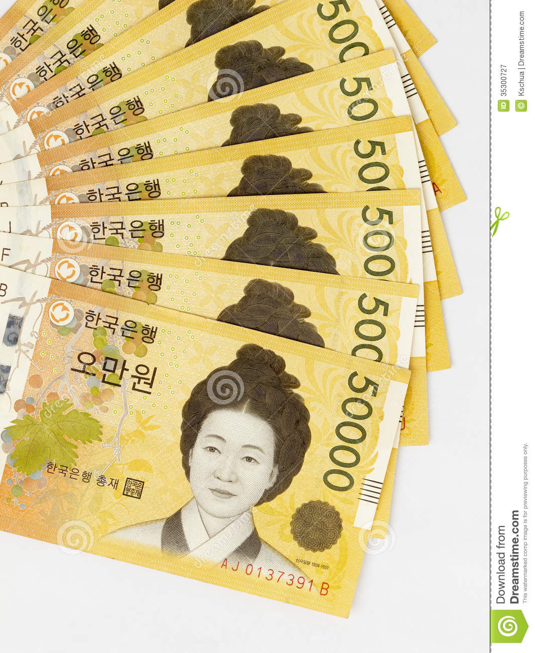 50000 Won South Korean Bill Royalty Free Stock Photography.