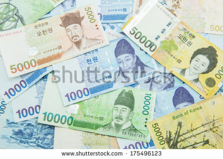 Korean Won Stock Photos, Royalty.