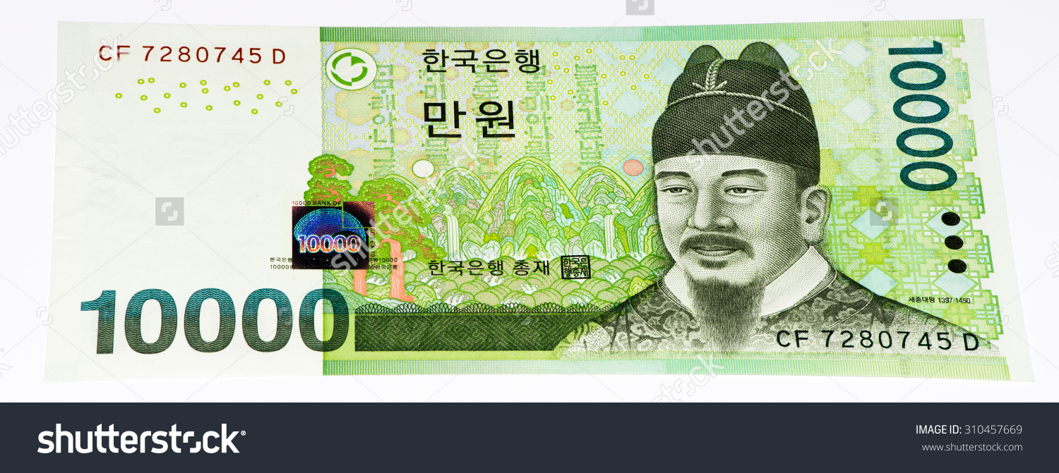 10000 South Korea Won Bank Note Stock Photo 310457669.