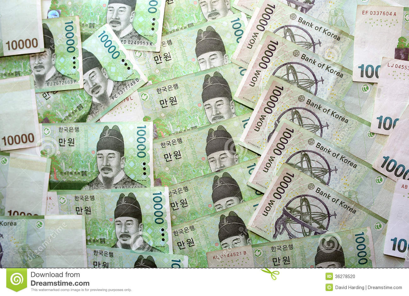 Korean Won Stock Photo.