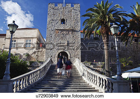 Stock Photograph of Croatia, Dalmatia, Korcula. The Land Gate and.