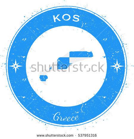 Kos Island Stock Photos, Royalty.