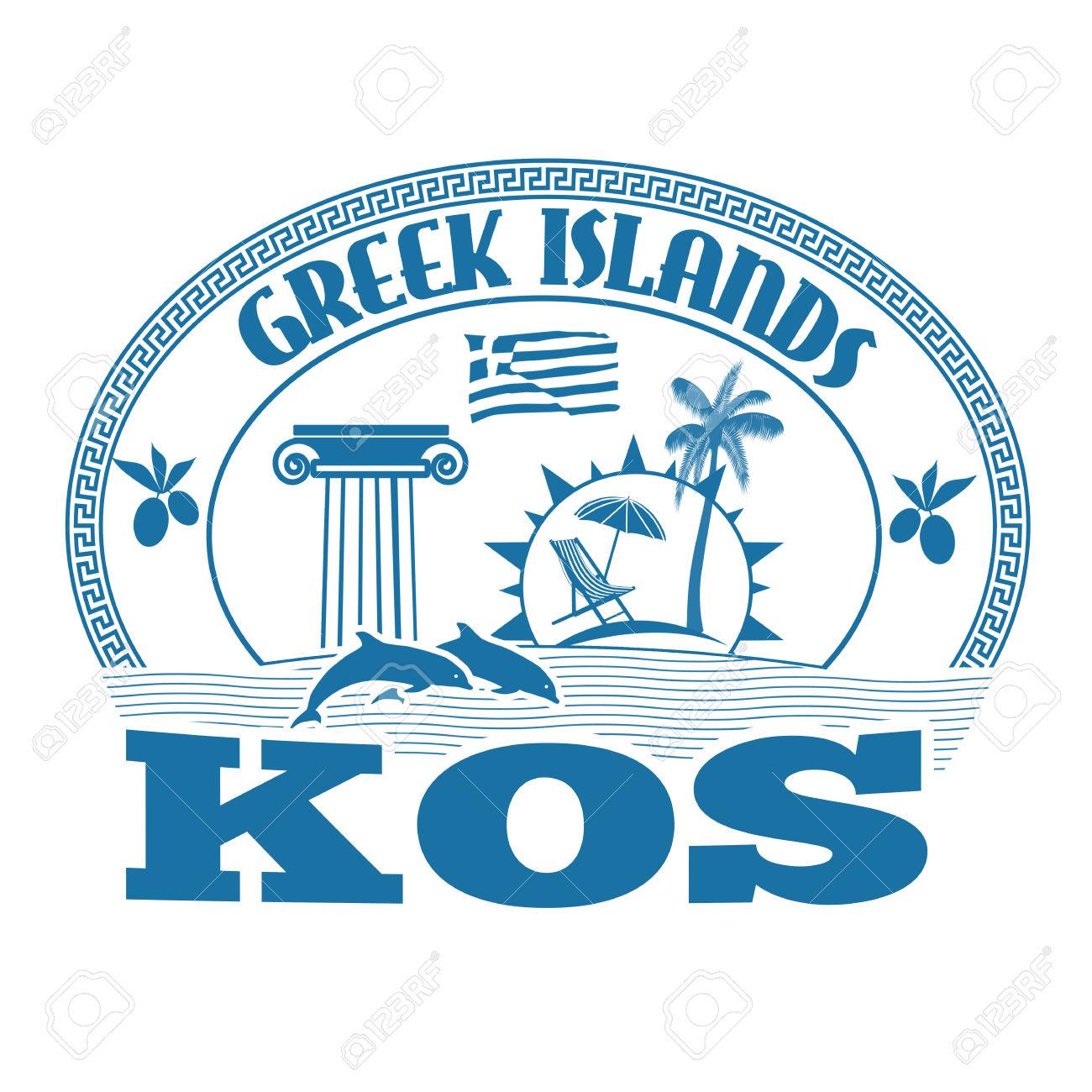 Greek Islands, Kos, Stamp Or Label On White Background, Vector.