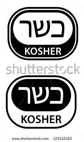 Kosher Food Stock Photos, Royalty.