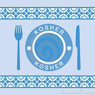 Kosher hamburger clipart.