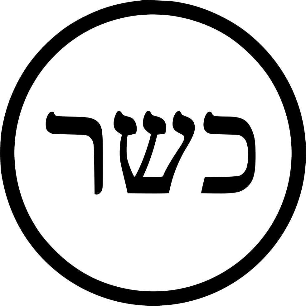 Kosher Svg Png Icon Free Download (#480648).