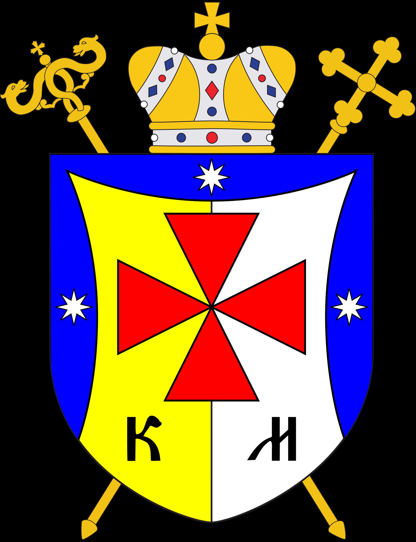 Slovak Catholic Eparchy of Košice.