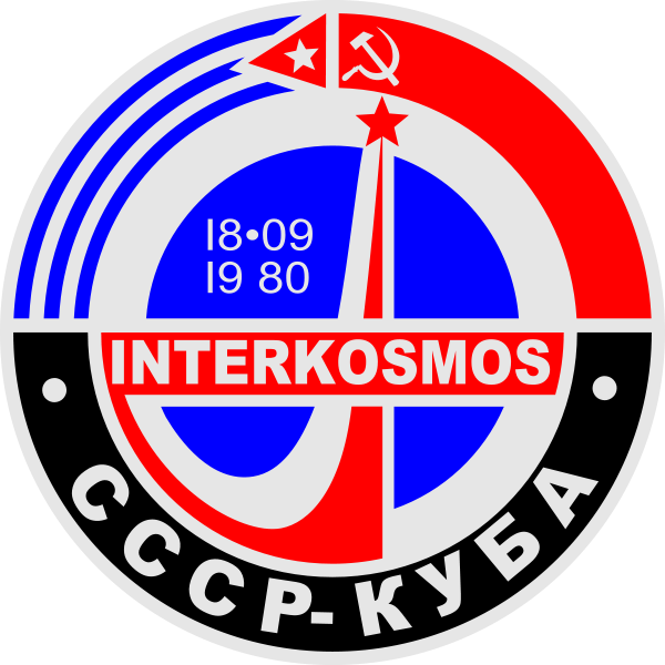 Inter Kosmos Clipart, vector clip art online, royalty free design.