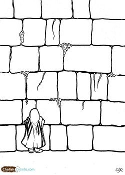 Western Wall Coloring Pages.