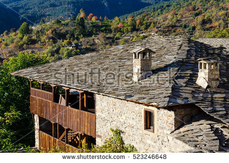 Bulgaria Stone House Stock Photos, Royalty.