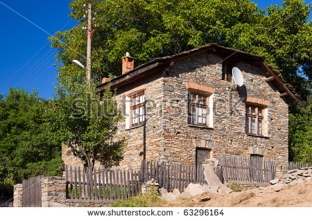 Leshten Eco Village Rodopi Mountains Bulgaria Stock Photo 94744435.