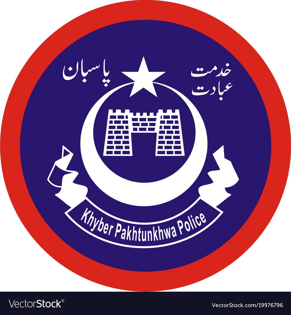 Khyber pakhtunkhwa police kpk police.