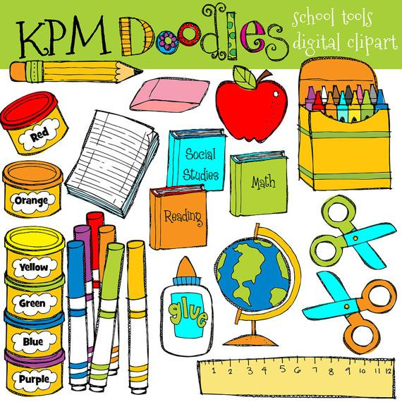 KPM School Tools digital clipart COmBO.