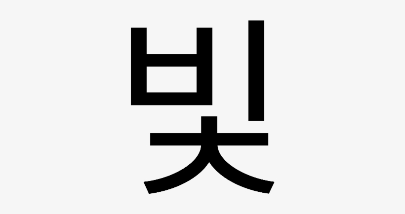 Hangul Korea Kpop Tumblr Aesthetic Aestheticedit Aesthe.
