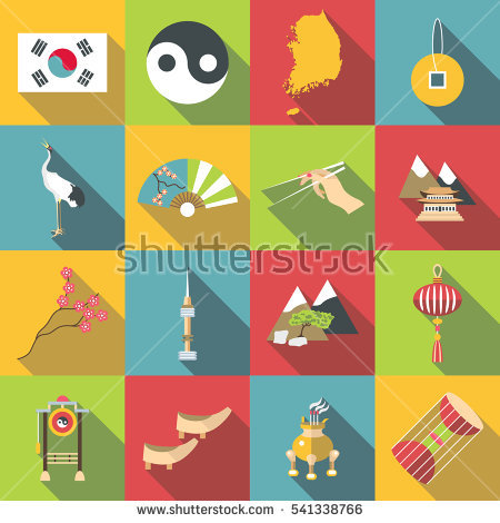 Kpop Stock Images, Royalty.