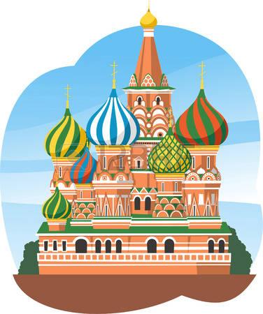 1,723 Kremlin Cliparts, Stock Vector And Royalty Free Kremlin.
