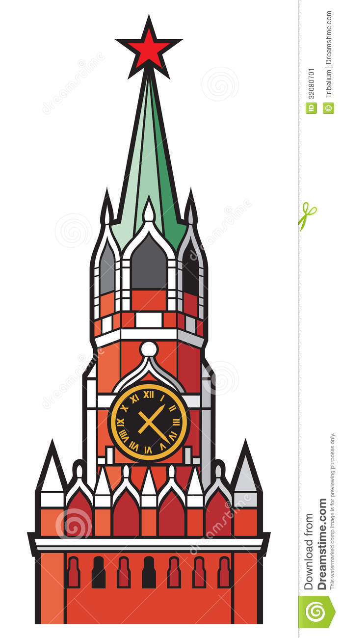 Kremlin Tower With Clock In Moscow Stock Image.